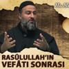 [64] Rasulullahın Vefatı Sonrası - Muharrem Çakır┇Siyer Dersleri