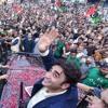 Bilawal Bilawal (New PPP Song for Bilawal Bhutto Zardari)
