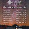 7. Lw Tohty | لو توهتي (Bel Hook Mixtape)