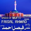 """Mufti Faisal Ahmed Sahab  """"Vote Denay Ka Faisala Kaisay  Karain?"""" 04 - 07 - 2018"""