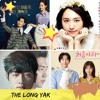 Download 19. The Long Yak - Are You Human Too? | What's Wrong With Secretary Kim? | This is Our 1st Life Mp3
