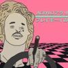 Acrylo - Lil Uzi Vaporwave (Free Download)