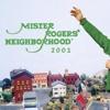 Mister Rogers' Neighborhood Funding Credits (2001)