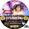 2K18 Super Hit DJ Songs  Geetha Madhuri Special DJ Song Remix By Dj YASHWANTH