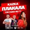 Kazka - Плакала (The Faino Remix)