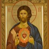 Feast of the Sacred Heart of Jesus (2018)