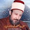Qudwatul Aowlia Qudwatul Aowlia By Qari Asif