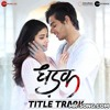 Dhadak Title Track By HSC