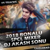 40 PORALA PORALA POCHAMMA SONG MIX BY DJ AKASH SONU FROM SAIDABAD