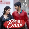 Pehli Baar | Dhadak | Ishaan & Janhvi | Ajay Gogavale | Ajay-Atul | Amitabh Bhattacharya