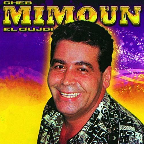 cheb mimoun el oujdi marjana