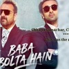 Reply to Sanju movie song 'Baba bolta hai'