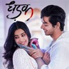 DHADAK - Title Track (Ajay Atul)