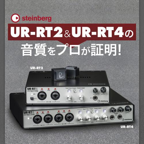 サウンド・デザイナー8月号 別冊付録音源