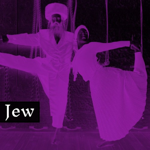 Catholic vs. Jew - 2018-06-29 - Athena Matilsky