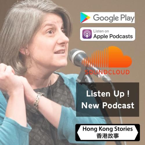 Podcast - 25 July 2018 - Jenn - Facing The Music