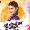 Teri Aankho Ka Kajal [Sapna Choudhr] Dhol Mix