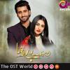 Mere Bewafa Drama OST |💓😍 | APLUS New Drama Song | Agha Ali - Aima Baig
