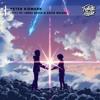 Peter Kiemann - Home (Ft. Jordi Davis & Katie Wright)[Future Bass Release]