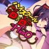 High School DXD Hero Closing Theme - Motenai Kuseni