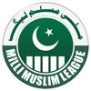 Milli Muslim League Apnay Chalo - MML New Tarana