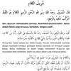 Washabiyyah (1)-2018-07-05-19-30-09.mp3