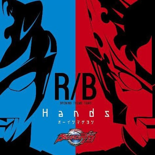 Ultraman RB Opening Theme - Hands (TV Size) by Toku Tuner playlists