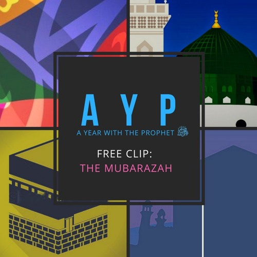 The Mubarazah - Clip from A Year with The Prophet (sws)
