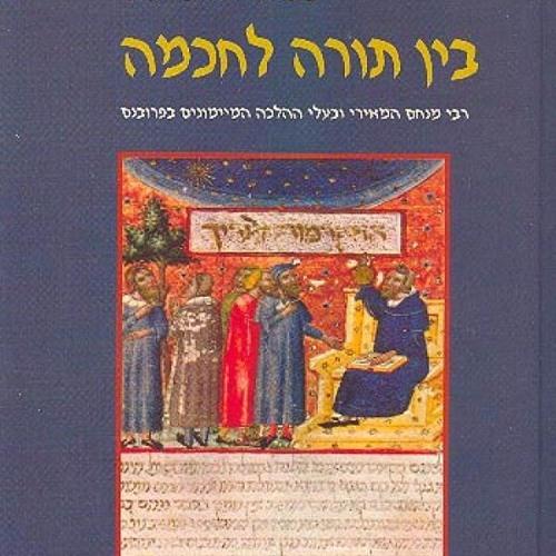 R. Menahem HaMeiri - Philosopher and Talmudist