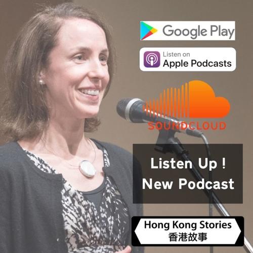 Podcast - 8 August 2018 - Kristen - Exchange Rate