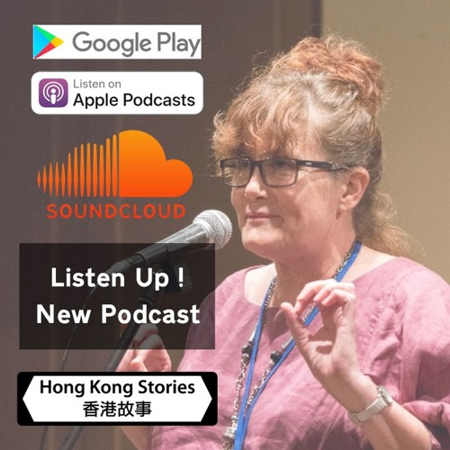 Podcast - 15 August 2018 - Madeline - Finding Your Feet