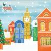 L'atmosfera di Natale - Anteprima