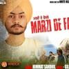 Himmat Sandhu _ Marzi De Faisle _ Gill Raunta _ Da.mp3
