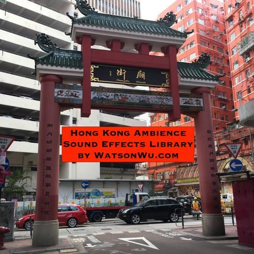 Hong Kong Ambience sfx library
