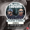 Filatov & Karas - Алиса (Sdklub Remix)