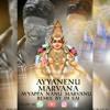 Ayya Ninnu Maruvanu Ayyappa Ninnu Maruvanu remix by dj sai