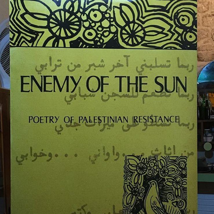 George Jackson in the Sun of Palestine   Greg Thomas