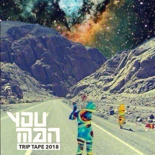 Trip Tape 2018