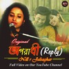 Oporadhi Reply Female Version By Nill R Jalsaghar Mp3