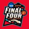 Basketball Halftime Segment
