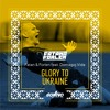 Fatan & Forlen ft. Domagoj Vida - Glory to Ukraine