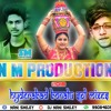 03 BANGARU THALLI VE NEW 2K18 BON03 BANGARU THALLI VE NEW SONG MIX BY DJ NM PRODUCTION