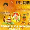 2K18 Goddess Mahankali Special Telugu Devotional Folk Songs Chuttu Chukkalu Chudu Song Mix Dj