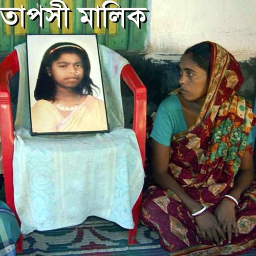 Tapasi Tui Hetal To Nos: A Bengali Mass Song by Rajesh Datta on the Singur Land Struggle