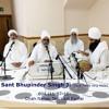 004 (11-07-18) - Dhan Nanak Teri Vadi Kamai