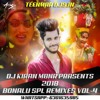 25- Anjanna Ne Kondagattu Ku Rani Song  (ScoundChek) Remix By Dj Kiran Mbnr.mp3