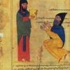 Книга скорбных песнопений, 1.2 (перевод: Н.Гребнев, читает ???)