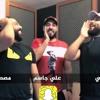 علي جاسم ومحمود التركي ومصطفى العبدالله - تعال (حصريا) 2018 Insta:hussams111
