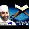 Surah Ar-Rahman [55] - Sheikh Abdul Azeem Afifi