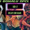 Lal Darwaza Rakesh Anna New Song ( 2k18 Bonalu Spcl Mix  Vol-2 )-Deejay Ram Alwal